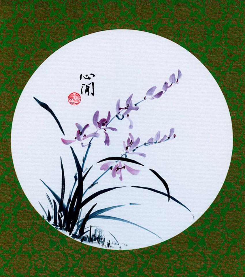 2009-05-30-Heart-Pleasure-by-Grace-Liang.jpg